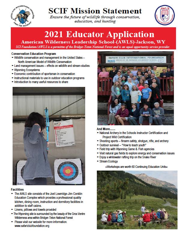 educator application